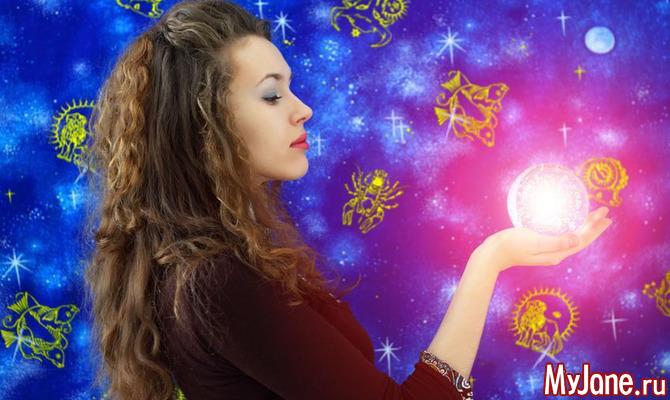Любовный гороскоп на неделю с 09.07 по 15.07