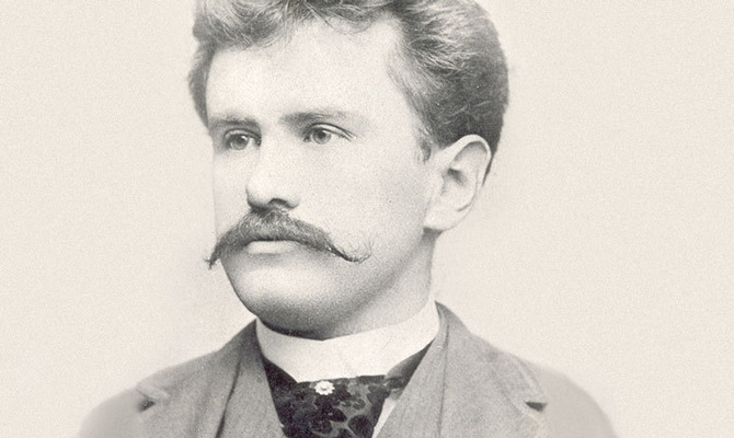 Автор без официального портрета и биографии
