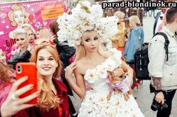 Парад блондинок 2018 в Москве на Старом Арбате