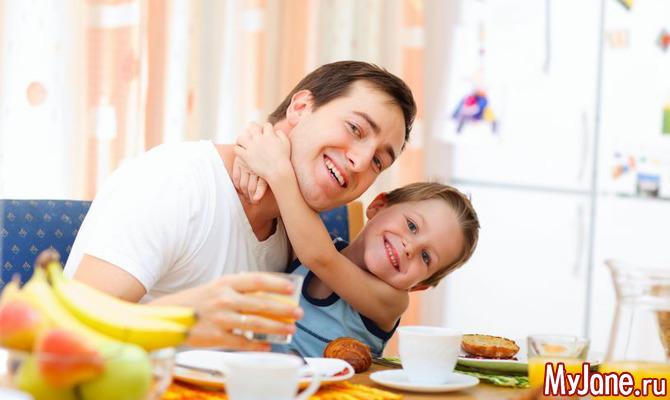 17 июня – международный день отца