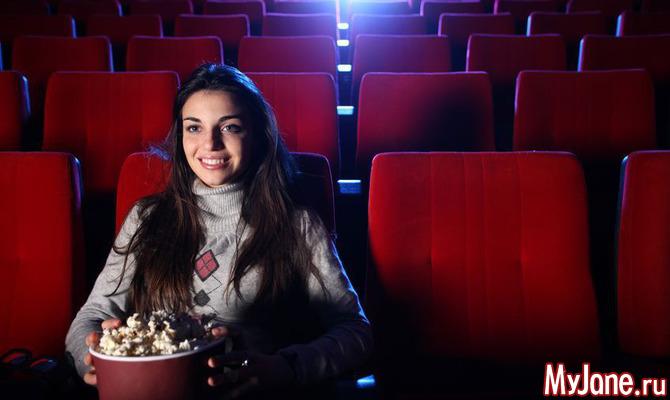 Все любимые киноактрисы в свежей киноподборке