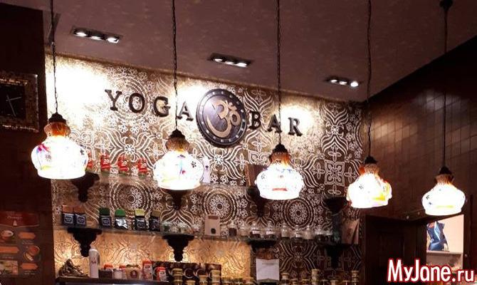 Йога-бар: идея для отдыха и для бизнеса