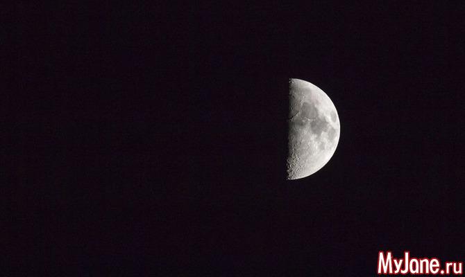 Астрологический прогноз на неделю с 25.06 по 01.07