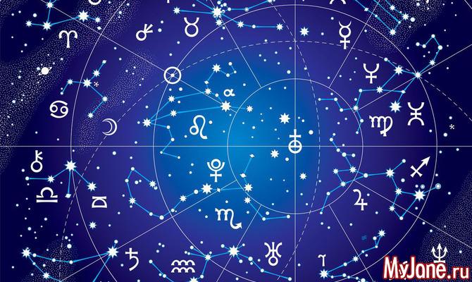 Любовный гороскоп на неделю с 25.06 по 01.07