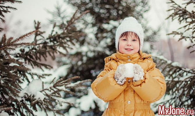 Рацион ребенка в холода