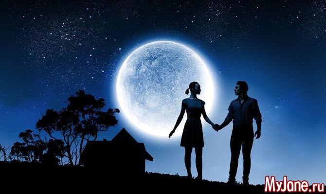 Любовный гороскоп на неделю с 14.05 по 20.05