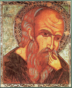 21 мая – день Иоанна Богослова