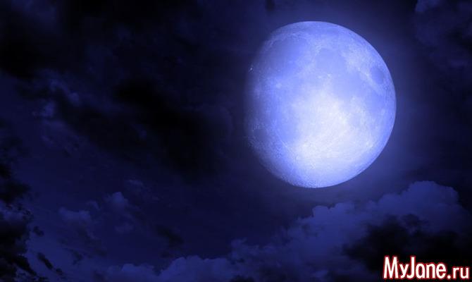 Астрологический прогноз на неделю с 28.05 по 03.06