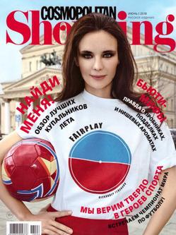 Кира Дихтяр на обложке Cosmopolitan