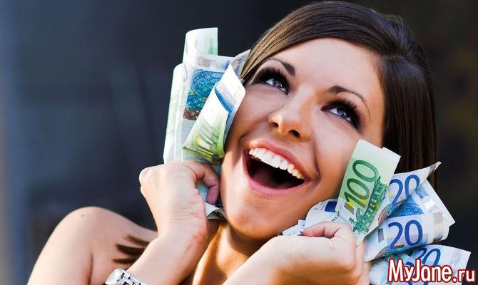 Приносят ли счастье лёгкие деньги