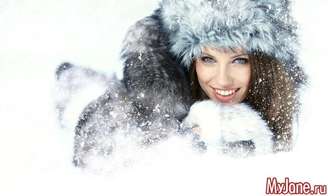 Особенности ухода за кожей лица зимой