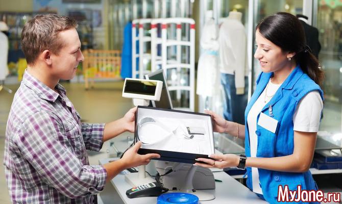 Как вернуть покупку в магазин: знайте свои права