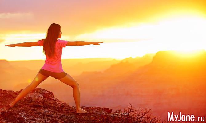 Как повысить самооценку с помощью йоги