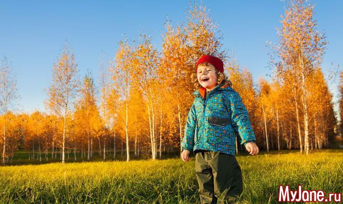 Наука отдыхать: чем занять ребенка на осенних каникулах