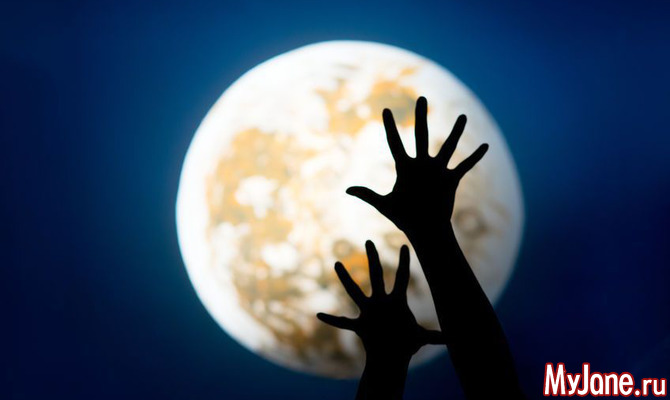 Любовный гороскоп на неделю с 03.09 по 09.09