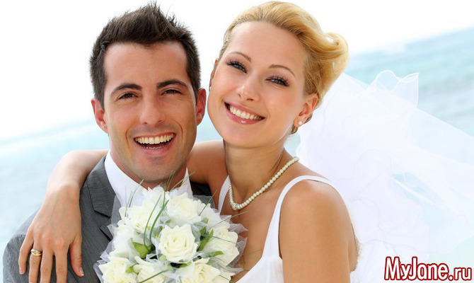 Когда праздновать свадьбу?