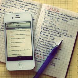 Смартфон VS. бумажный ежедневник