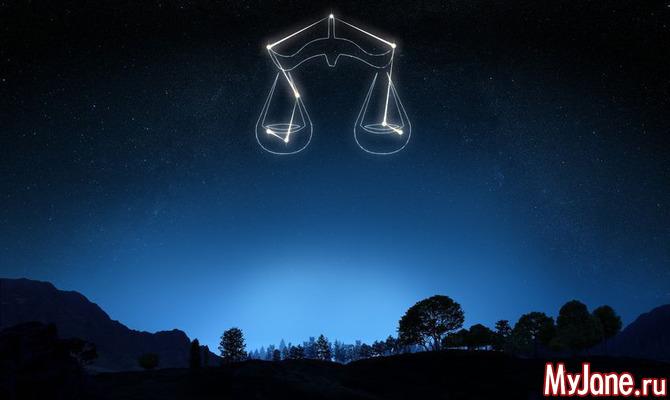 Советы астролога на октябрь