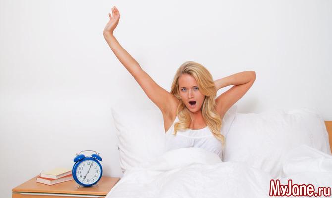 Как сделать утро продуктивным?