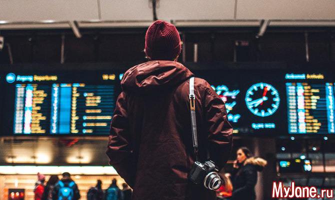 Чего нельзя делать в разных аэропортах мира?