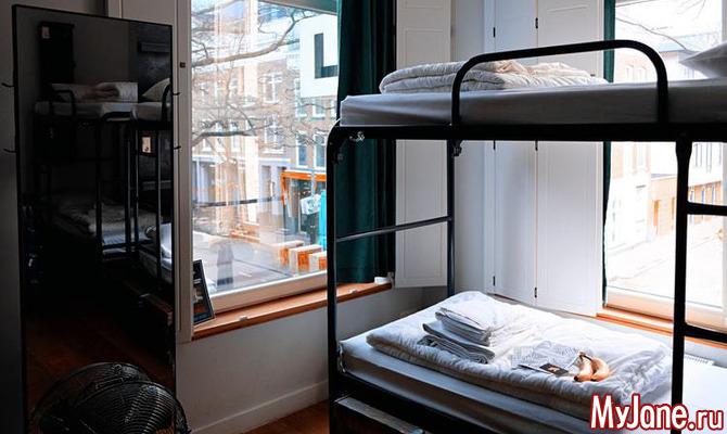 Стоит ли останавливаться на отдыхе в хостелах?