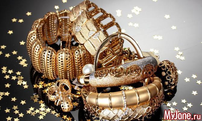 Кому нельзя носить золото?