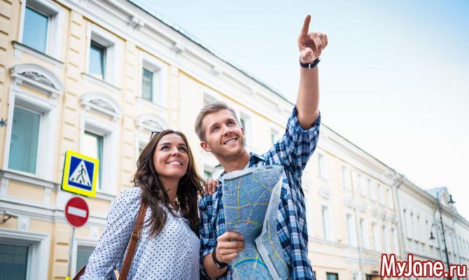 Как не испортить совместный отпуск и выстроить счастливые отношения