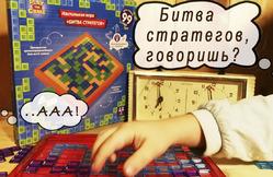 Развиваем логику и абстрактное мышление. Блокус - настольная игра.