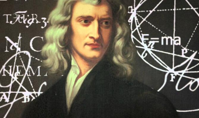 4 января – День рождения Исаака Ньютона