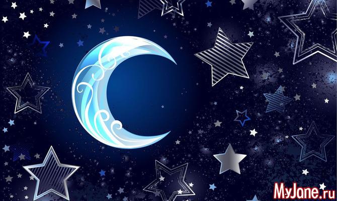 Астрологический прогноз на неделю с 14.01 по 20.01
