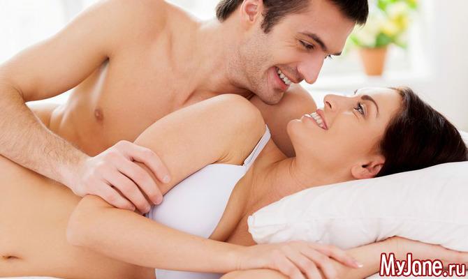 8 признаков того, что вы хорошая любовница