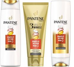 Pantene  выпустил новую коллекцию «Защита от жесткой воды 5»