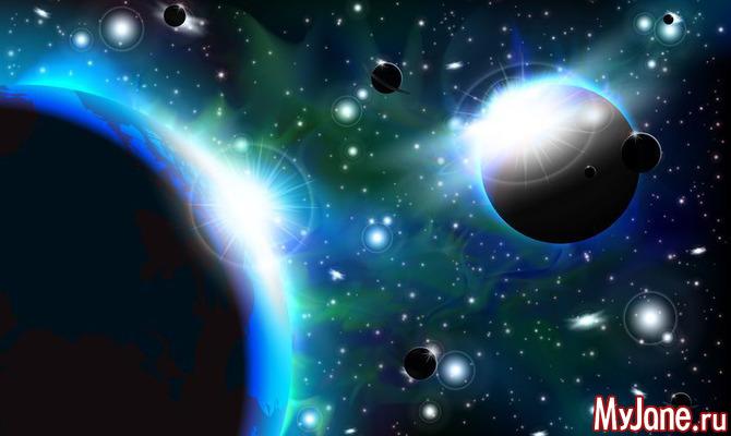 Астрологический прогноз на неделю с 11.03 по 17.03