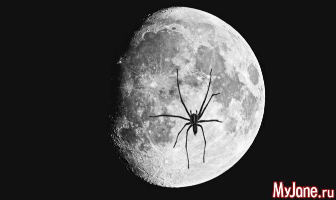 Астрологический прогноз на неделю с 18.03 по 24.03