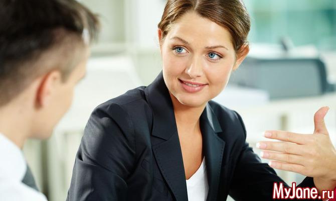 Как прервать неинтересный разговор?