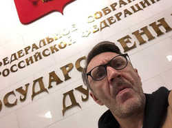 Сергей Шнуров: из музыкантов в художники