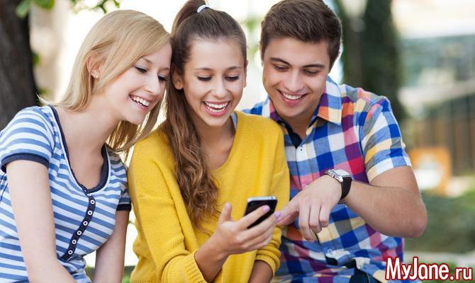 Почему отказывают в дружбе в соцсетях?