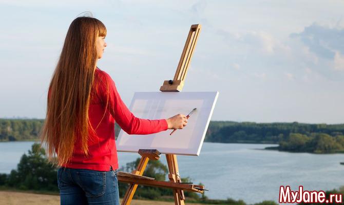 Как начать заниматься искусством?