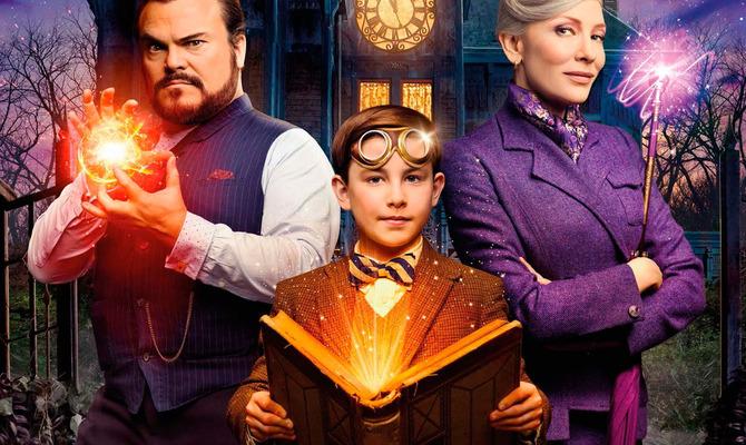 Семейное кино ко Дню семьи