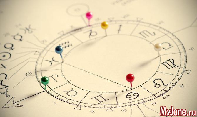 Астрологический прогноз на неделю с 20.05 по 26.05