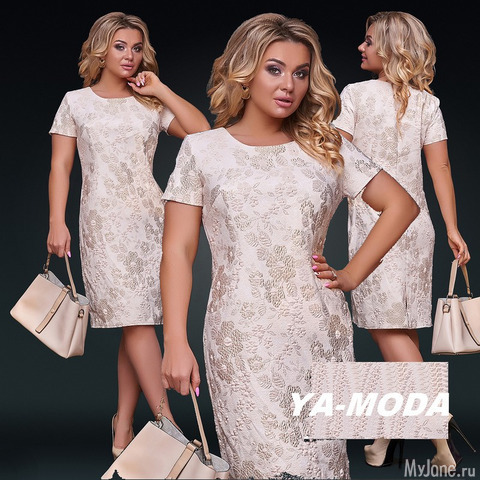 платье размер 48+