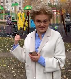 Елену Малышеву подозревают в любви к алкоголю