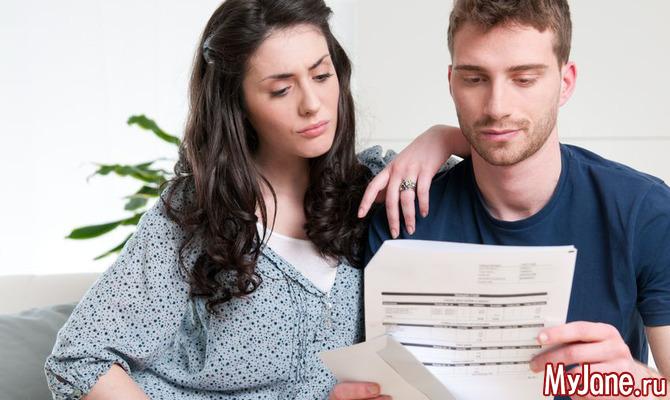 А денежки порознь: особенности раздельного семейного бюджета