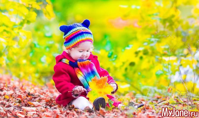 Как поддержать иммунитет ребенка осенью?