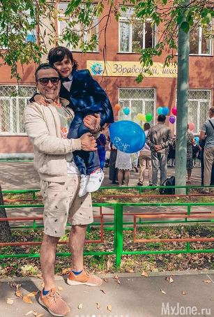 Анфиса Чехова отправила сына в первый класс