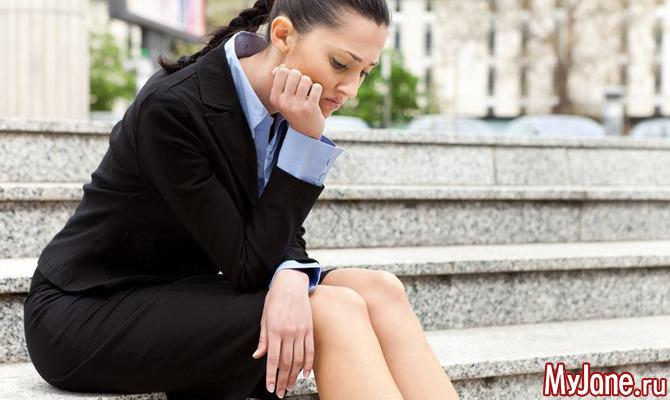 Как перестать себя ругать?