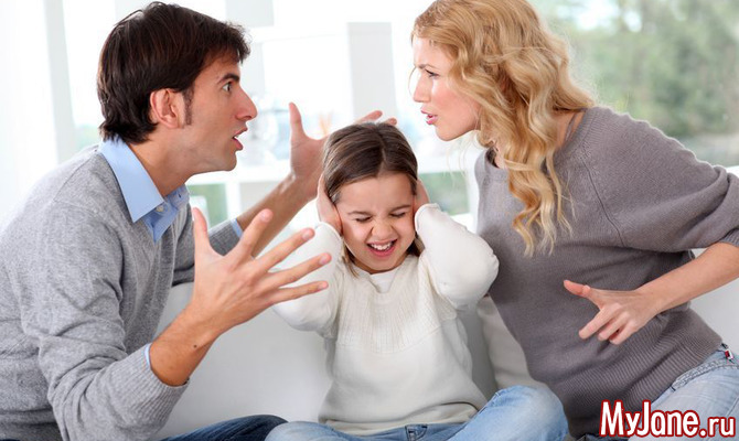 Ненавижу отца своего ребенка