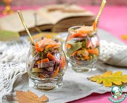 Салат из говядины и осенних овощей