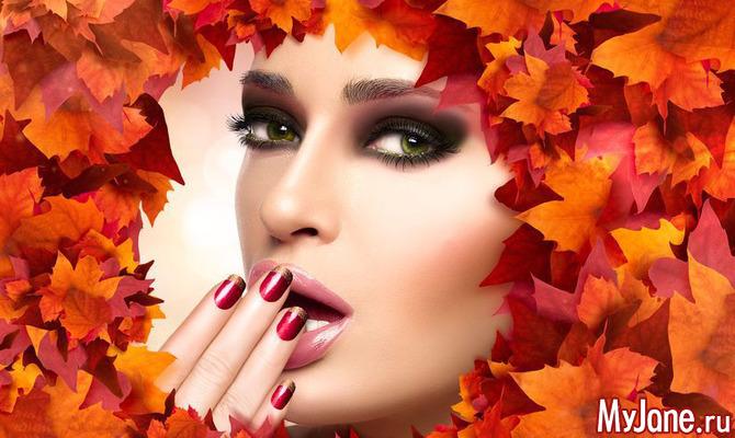 Осенняя косметичка: обновляем и убираем лишнее