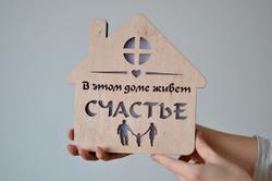 Галина Янко: Домашние правила, который должен знать каждый